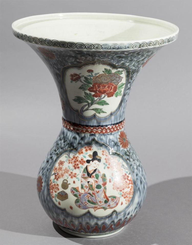 Japanese Studio Ceramic Vase