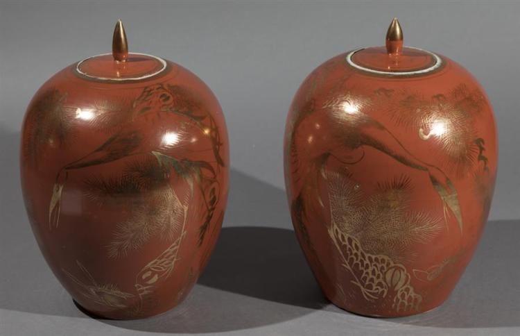 Pair of Chinese Porcelain Lidded Jars