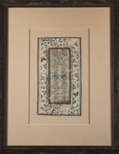 Antique Asian Silk Embroidered Panel