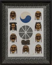 Collection of Korean Masks, framed.
