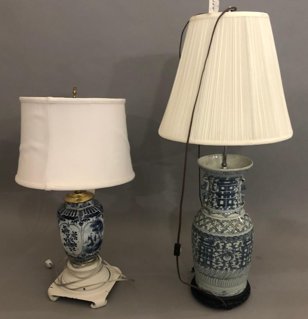 Two Blue And White Porcelain Table Lamps One With An Asian,Baby Shower Flower Arrangements
