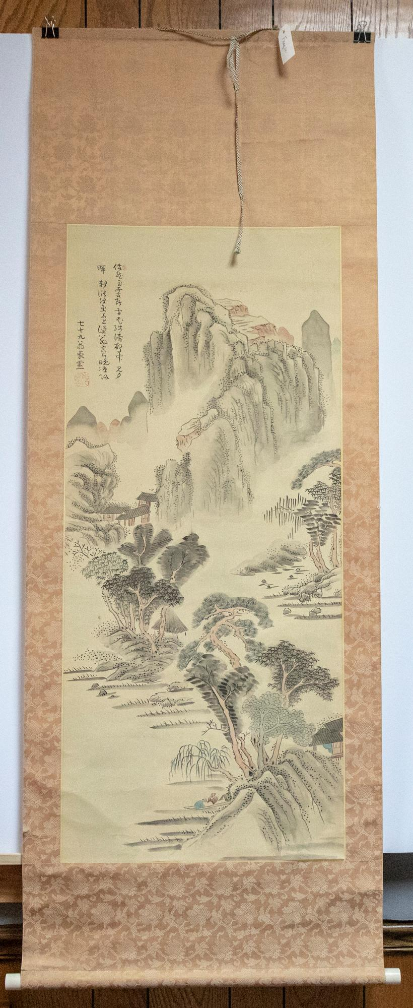 Chinese pictoral scroll