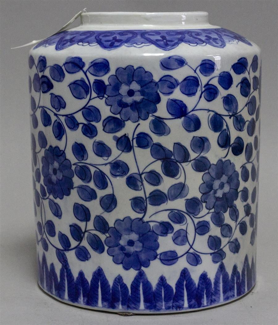 Chinese blue and white jar.