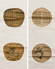 ANONYMOUS, A PAIR OF CHINESE SCROLL CALLIGRAPHY PAINTINGS