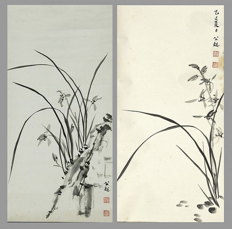 Two Chinese  Paintings by Ye Gongchao