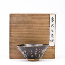 A Jian Yao Tea Bowl, Song period