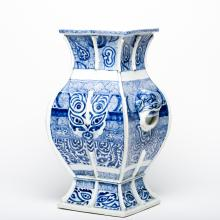A Blue and White Taotie Square Vase