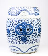 Chinese Blue and White Porcelain Pierced Barrel-shaped Garden Seat