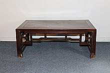 Chinese Rosewood and Hardwood Rectangular Kang Table, 19th century