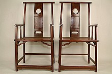 A Pair of Burl Wood and Hardwood Mixed Huanghuali Armchairs.