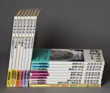 16-Volume Set of Books on National Palace Museum