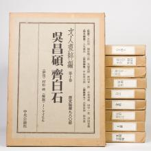 The Literature Paintings Collection (10 volumes)