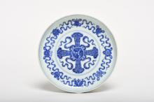 Blue and White Cross Pestle Brush Washer