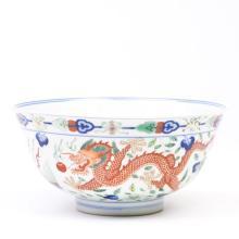Wucai Dragon Bowls, Pair