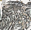 Chinese Painting of Landscape, Rui Long, Click for value