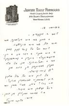 Rare Autograph Letter Signed by Nobel Peace Prize Winner Elie Wiesel