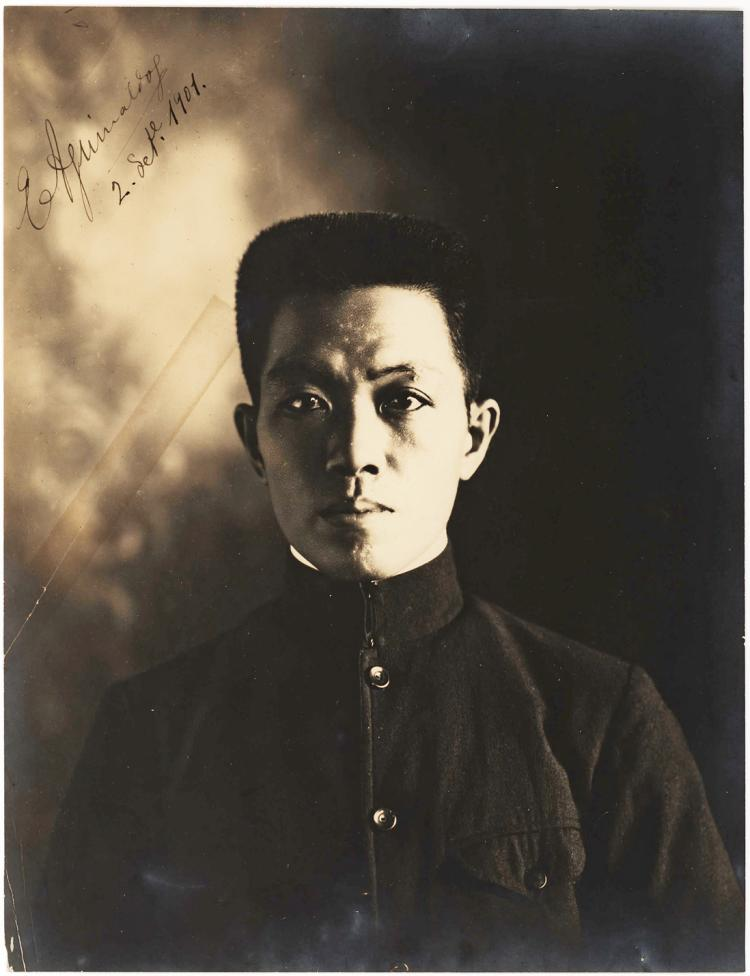 Rare Signed Photograph of Emilio Aguinaldo, Revolutionary Leader of the Philippines