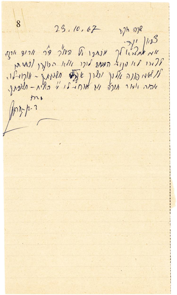 Autograph Letter Signed by David Ben-Gurion, Israel's First Prime Minister