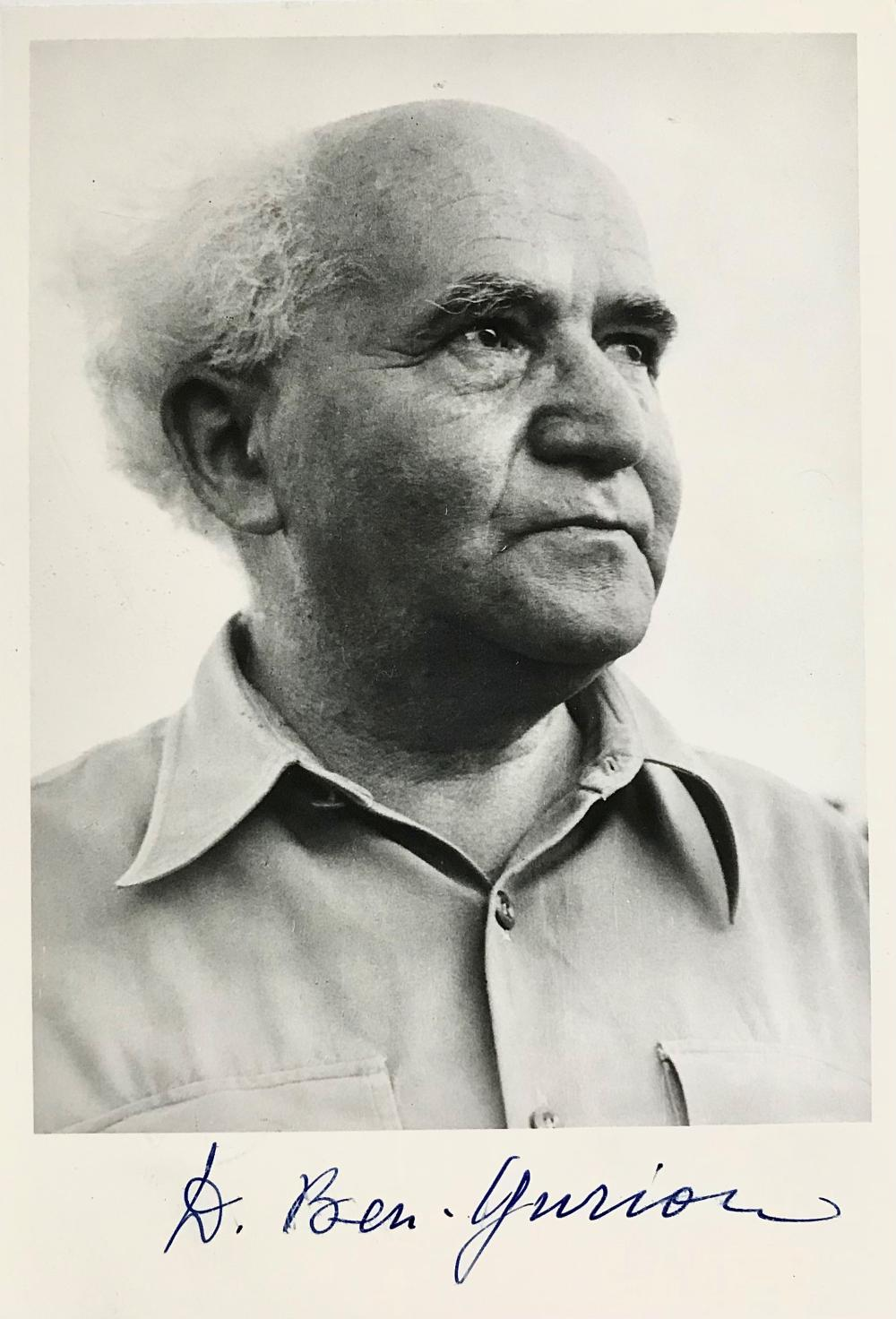 Mint Condition Signed Photograph of Ben-Gurion, Israel's First Prime Minister