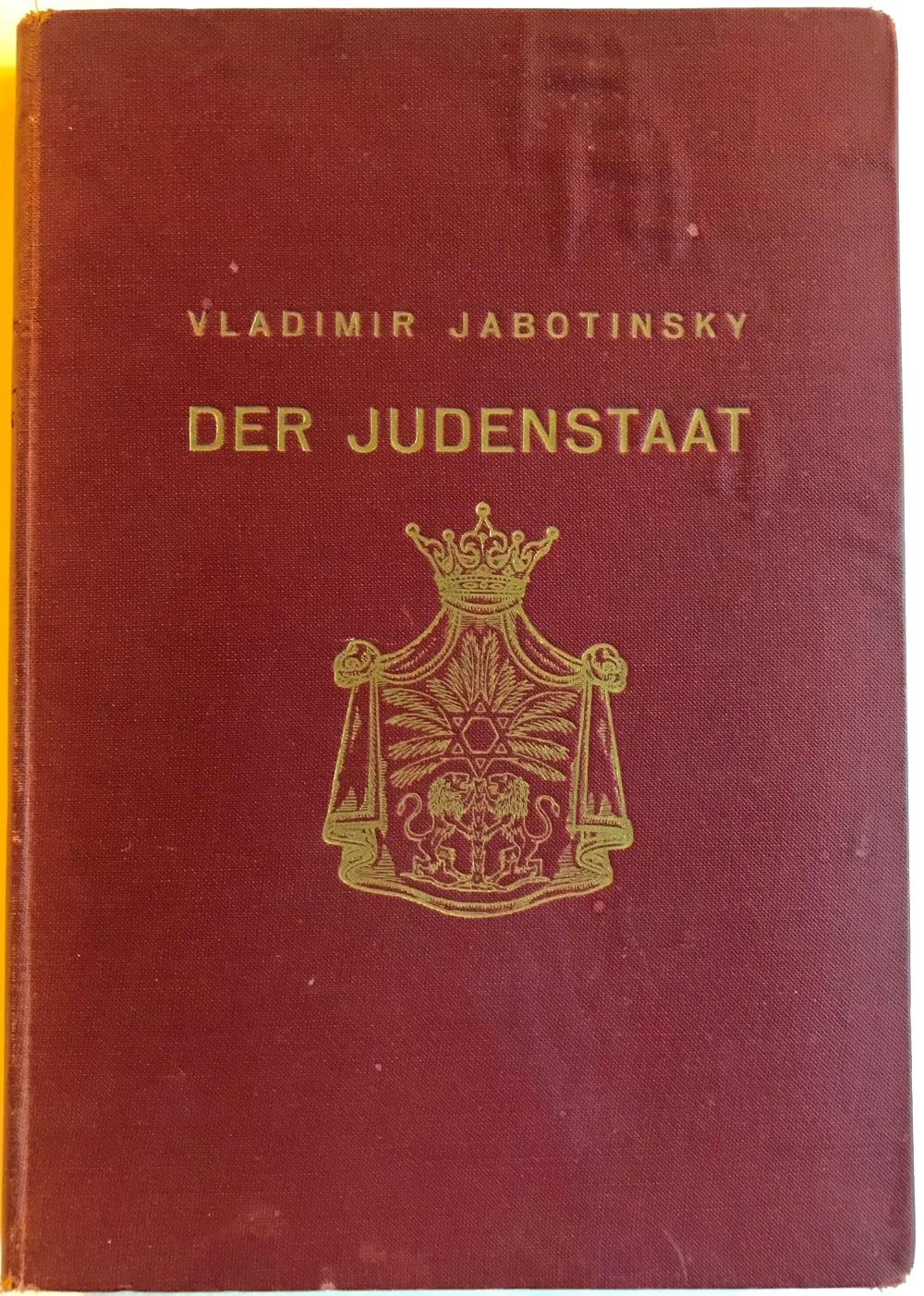 "Signed Copy of Jabotinsky's (not Herzl's!) ""Der Judenstaat"" (""The Jewish State"")"