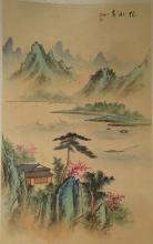 4 Chinese Mountain Landscapes on Silk, W/C