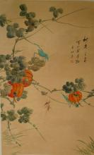4 Chinese Floral Watercolors on Silk
