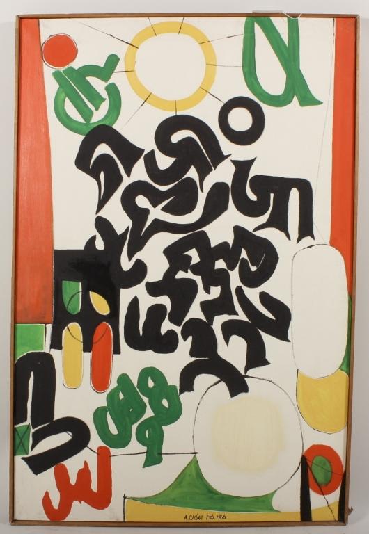 Arnold Weber, Abstract Alphabet o/c