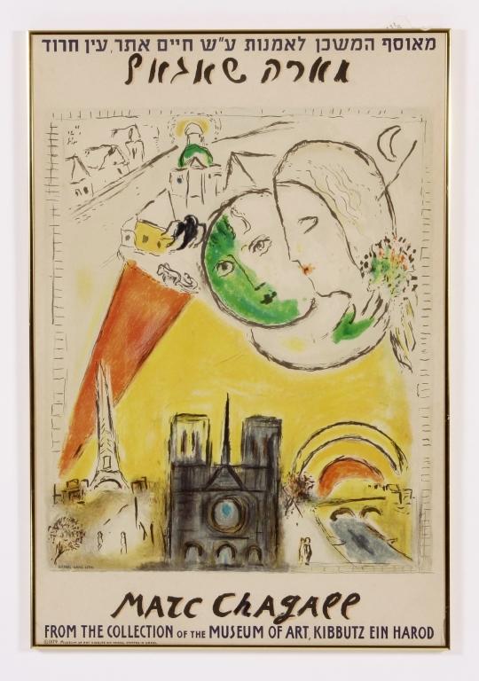 Marc Chagall Museum of Art Kibbutz Poster