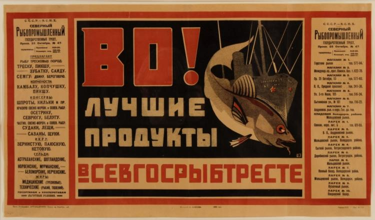 Russian Constructivism Poster,20th C.