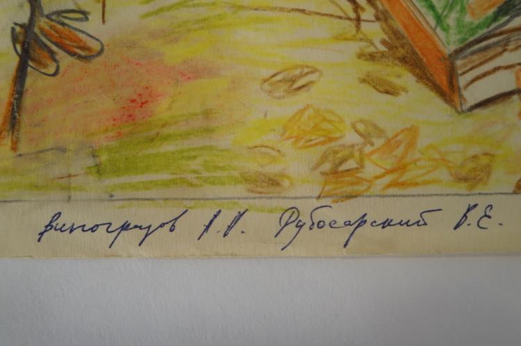 Vinogradov & Dubossarsky Turgenov Book 1996