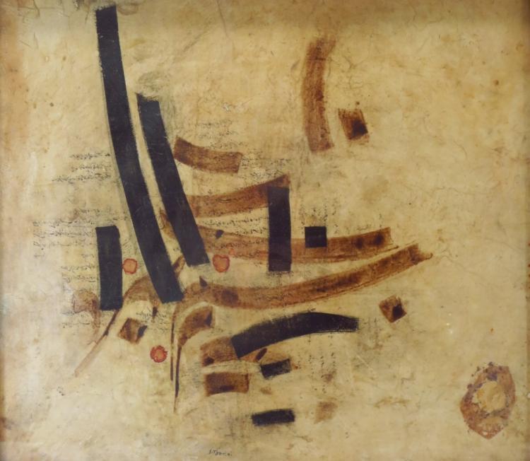 Sadegh Tabrizi, Iran, b. 1938, Calligraphy, c.1974