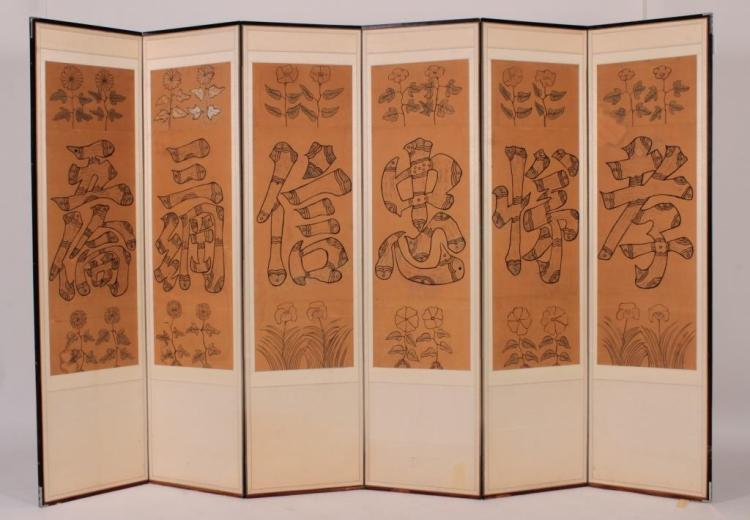 Korean 6-Panel Screen,20th C.,ink on paper