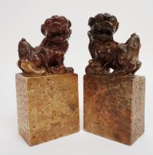 Pair of Chinese Carved Stone Chops w Foo Lions