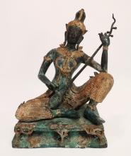 Thai Bronze/Gilt Sculpture of Prince Playing Zeung