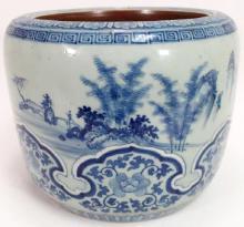 Chinese Porcelain Blue & Celadon Fish Bowl 18th c. Fishbowl