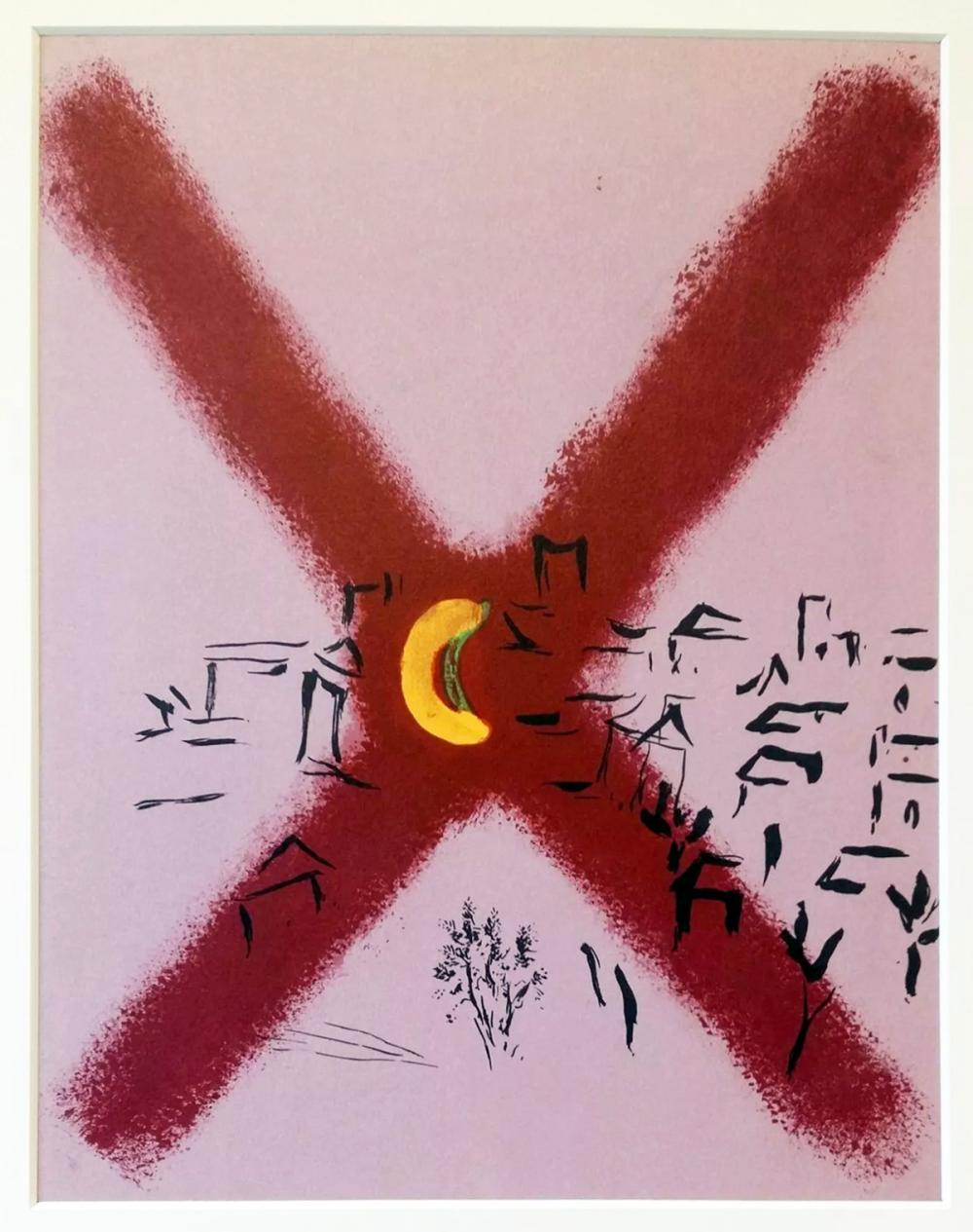 "Marc Chagal - ""Luna creciente""."