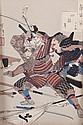 Yoshitoshi, Japanese Woodblock Print