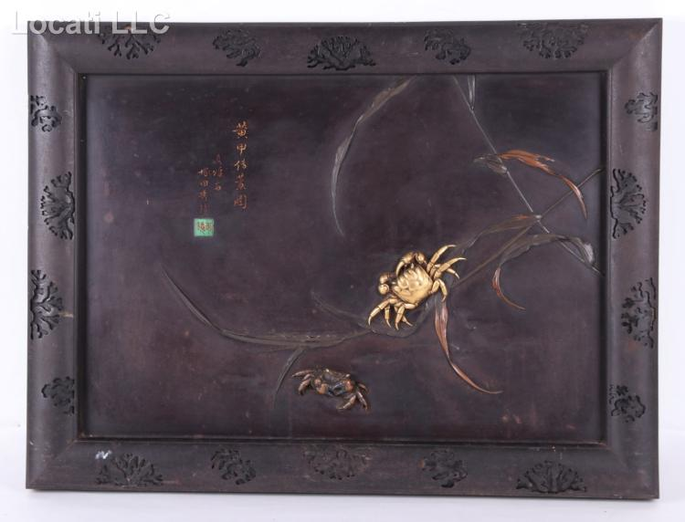 A Japanese Mixed Metal Plaque