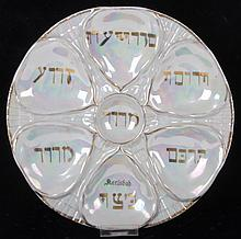 A Karlsbad Seder Plate, Made From Oyster Plate