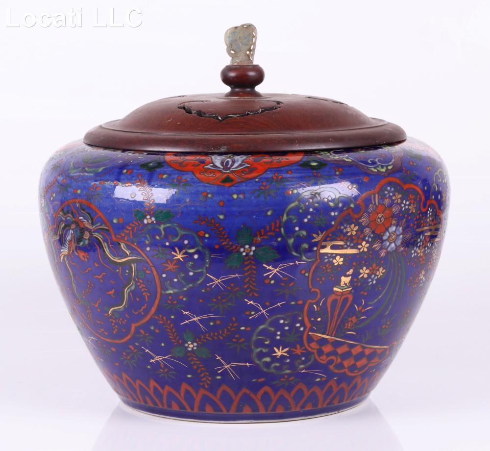 imari porcelain japan