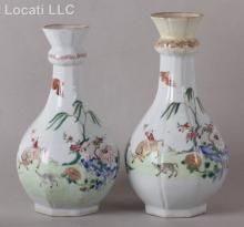 A Pair of Chinese Export Vases, 18th Century