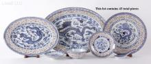 A Chinese Porcelain Rice Grain Partial Dinner Service