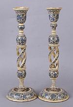 A Pair of Persian Wooden Candlesticks