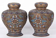 A Pair of Chinese Cloisonne Covered Jars