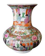 Chinese Export Famille Rose Porcelain Vase