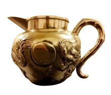 Chinese Export Silver Creamer