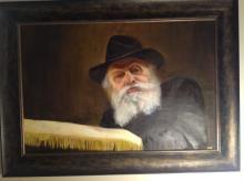 Unknown Artist, Portrait of the Lubavitcher Rebbe, Rabbi Menachem Mendel Schneerson of Chabad, 20th century, oil on canvas