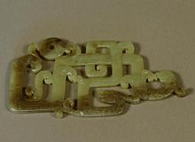 A Chinese Hetian Jade Openwork carving. Late 19th