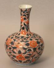A Japanese Imari Vase. Meiji Period (1868-1912)