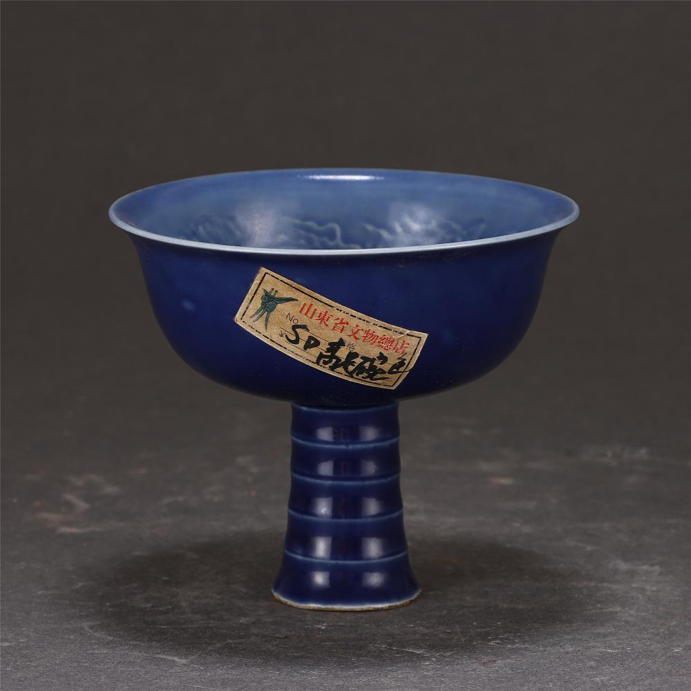 A CHINESE BLUE GLAZED PORCELAIN STEM-CUP